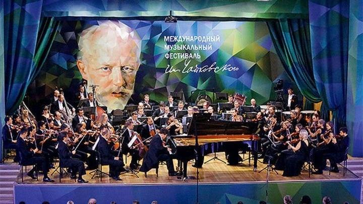 Фестиваль искусств П. И. Чайковского: станьте участниками!