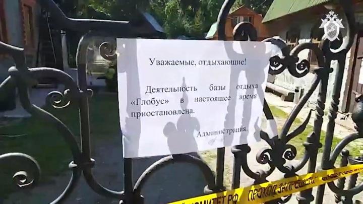 Владельца алтайской турбазы, где погибла семья чиновника, взяли под стражу