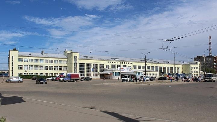 вокзал в г. Иваново / Кирилл Людин / CC BY-SA