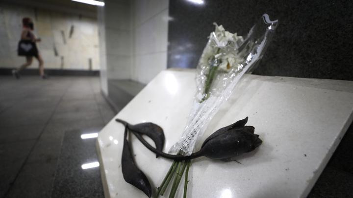 В Москве почтили память жертв теракта на Пушкинской площади