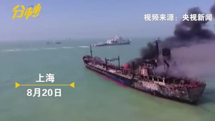 В Китае при столкновении нефтяного танкера и баржи пропали 14 человек