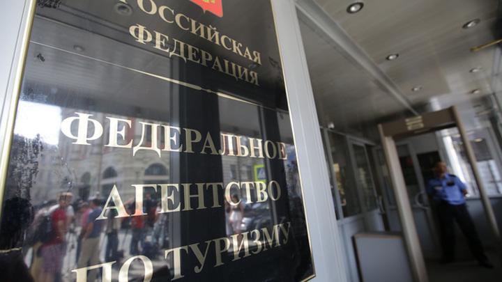 Путевку, купленную в Турцию или Танзанию, можно обменять на путешествие по России