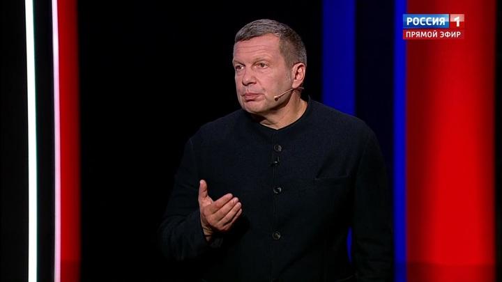 Воскресный вечер с Владимиром Соловьевым от 23.08.2020