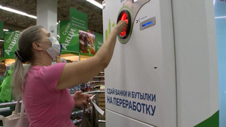 Скидки – за тару: в Волгограде появились первые фандоматы