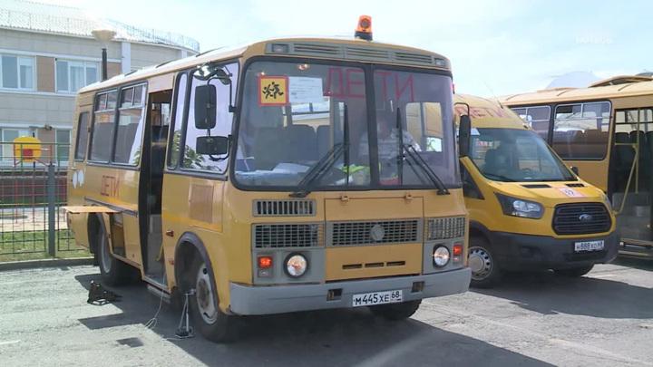 Накануне лета ГИБДД разъяснила правила перевозки детей