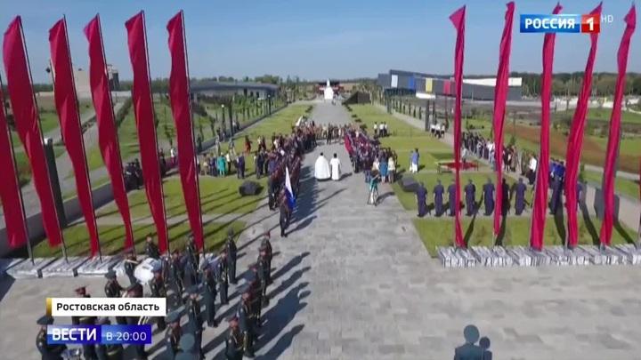 Они сражались за Родину: в Ростовской области перезахоронили солдат Великой Отечественной