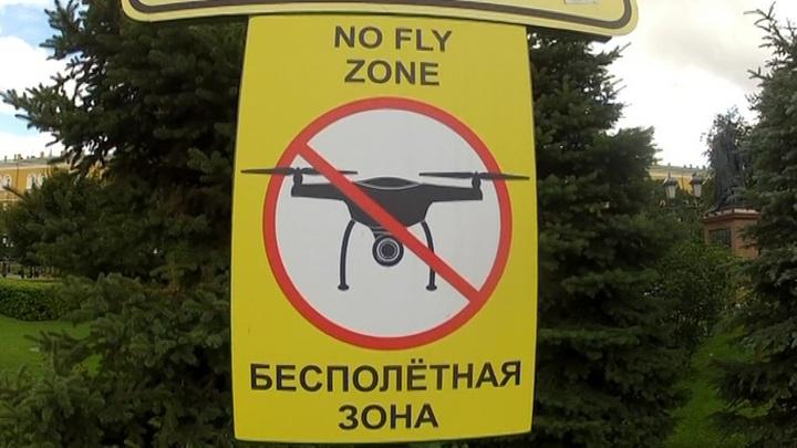 ФСБ объяснила бесполетную зону в районе Геленджика