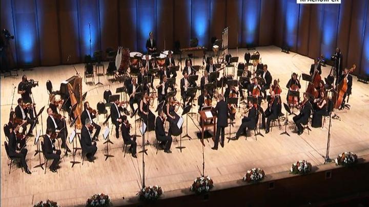 Оркестр Мариинского театра выступил для красноярских медиков