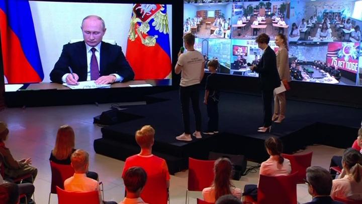 Президент поддержал идею развития киберспорта для школьников