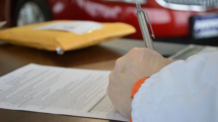 В Самаре ТСЖ подделало протокол собрания собственников жилья