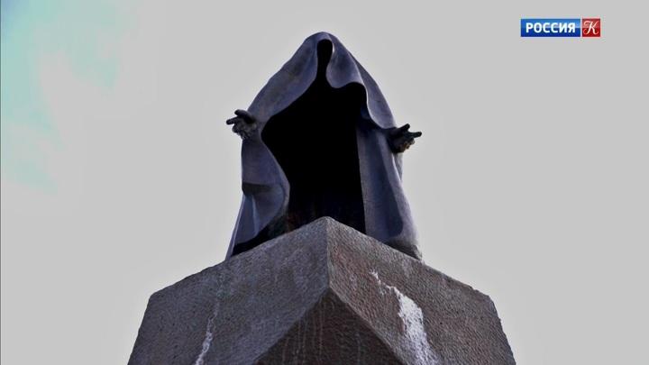 """Стартовала """"Неделя памяти"""" жертв Холокоста"""
