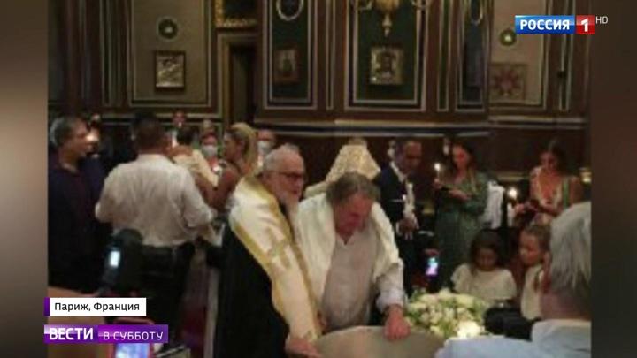 Депардье отрекся от сатаны и внезапно крестился
