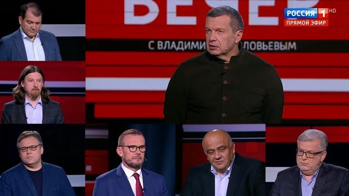 Вечер с Владимиром Соловьевым от 08.09.2020