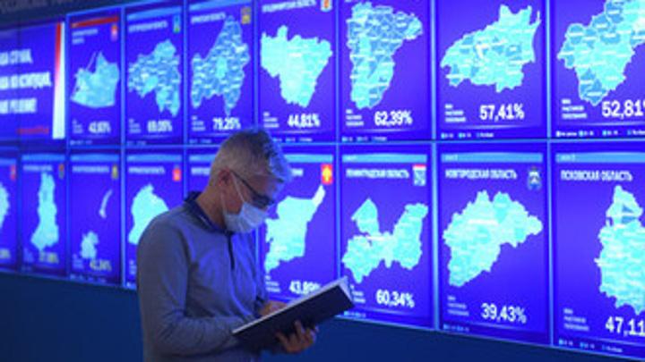 Власти объяснили задержку результатов онлайн-голосования в Москве