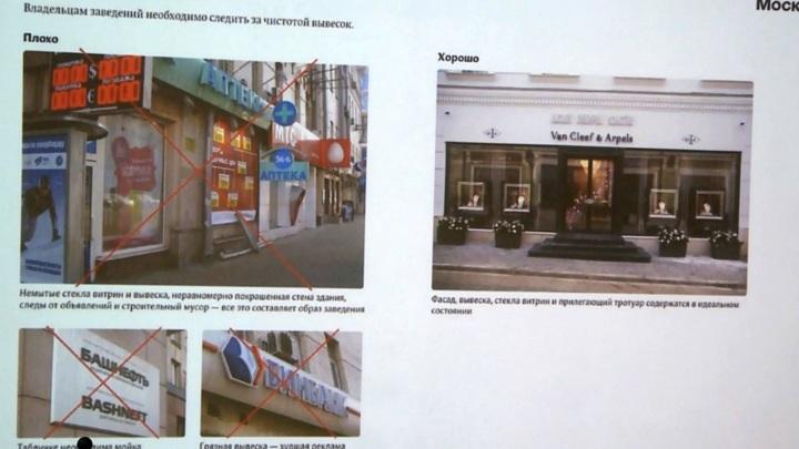 Смоленские дизайнеры разрабатывают дизайн-код для областного центра