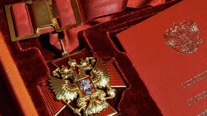 "Дмитрий Медведев награжден орденом ""За заслуги перед Отечеством"" III cтепени"