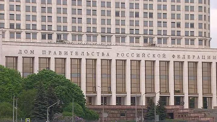 Часть сотрудников Белого дома разместят в здании Наркомнаца
