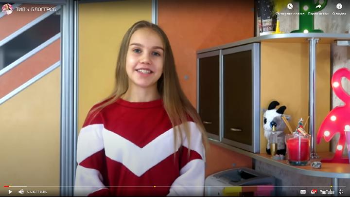 Тюменка Ксения Лалетина возглавила список лучших юных блогеров России
