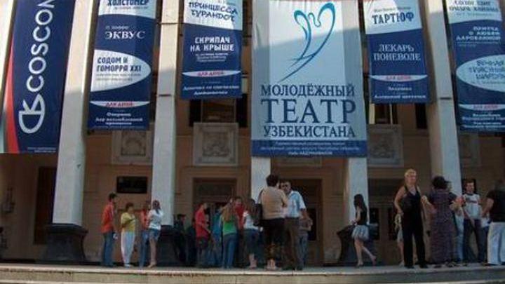 Театр из Узбекистана удостоен премии имени Кирилла Лаврова