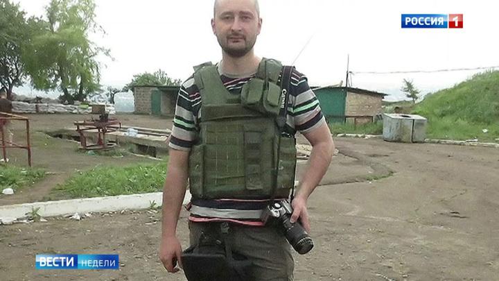 Навальный может повторить судьбу Бабченко