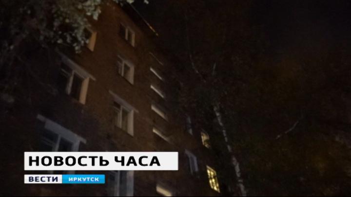 Панельные дома в Иркутске проверят на повреждения после ночного землетрясения