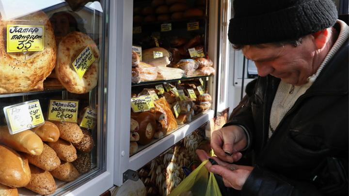 В России появится новый критерий бедности