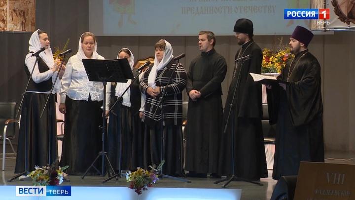 В Тверской области проходят Фаддеевские чтения
