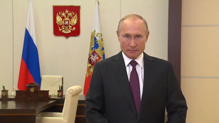 Владимир Путин поздравил российских атомщиков с профессиональным праздником