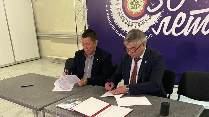 ПОРА и Ассоциация малочисленных народов подписали соглашение о сотрудничестве