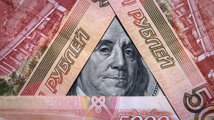 Россия должна свести использование доллара к минимуму, считают в МИДе