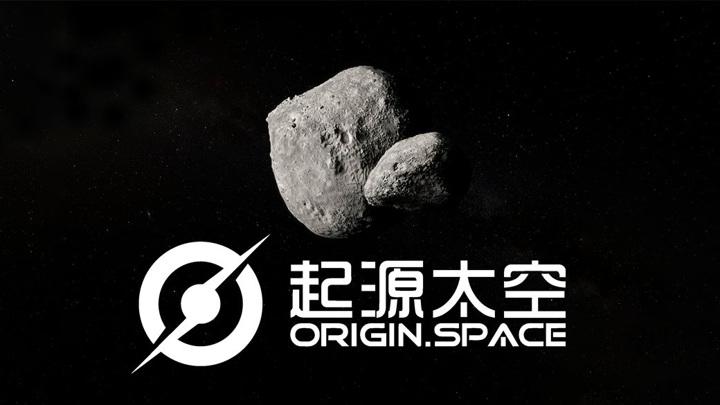Компания Origin Space, основанная в 2017 году, позиционирует себя как первая китайская компания, специализирующаяся на использовании космических ресурсов.