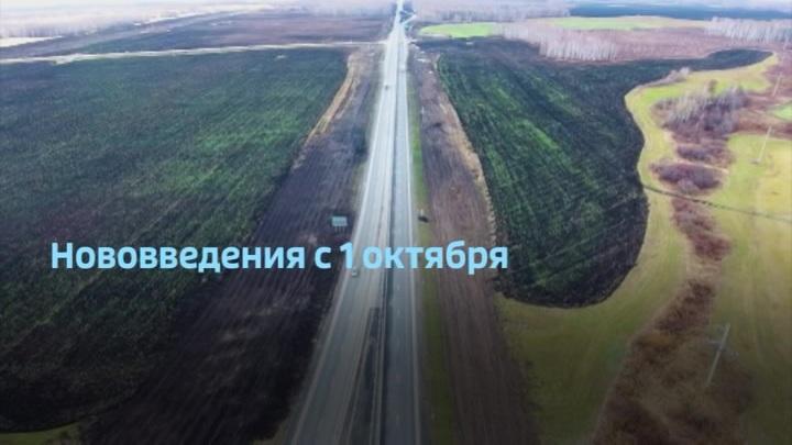 https://cdn-st1.rtr-vesti.ru/vh/pictures/xw/303/223/9.jpg