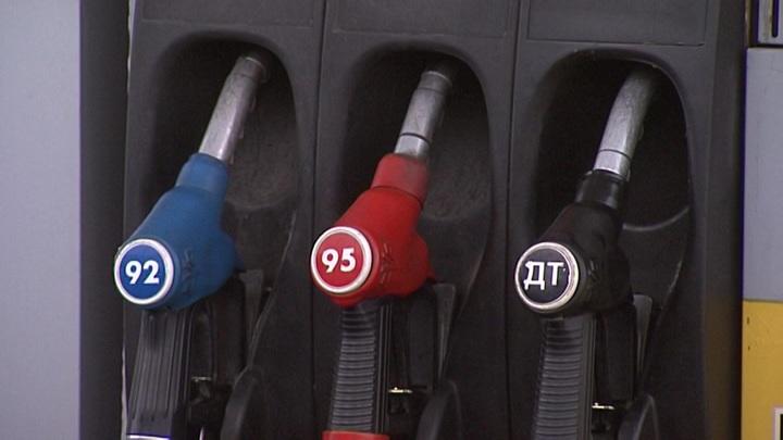 Минэнерго назвало справедливую цену бензина