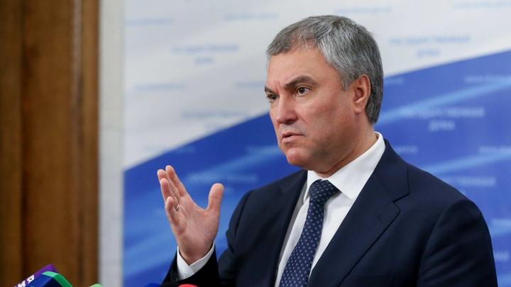 Володин: глава Минфина не слышит запросы граждан и депутатов Госдумы