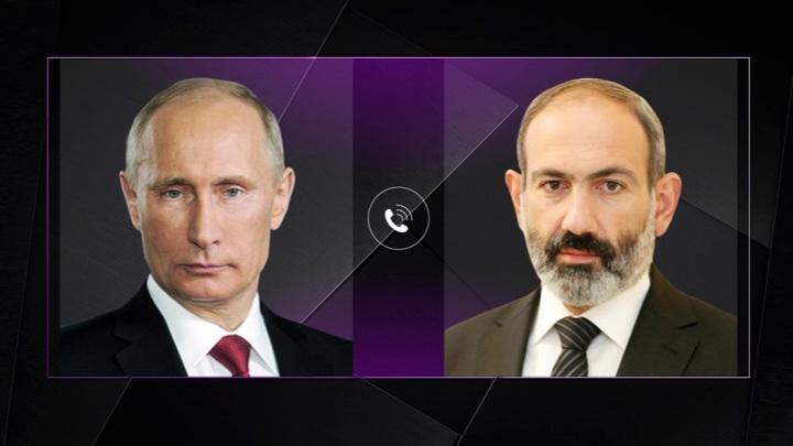 Путин и Пашинян обсудили ситуацию в республике