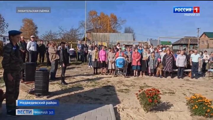 В Республике Марий Эл жители деревни Поланур установили монумент участникам ВОВ
