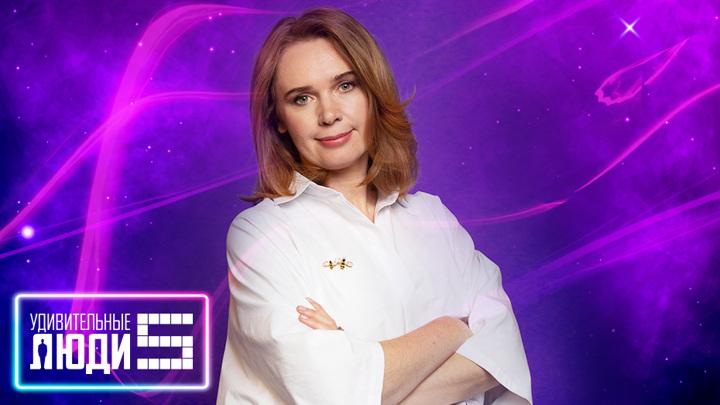 Ольга Гаврилик