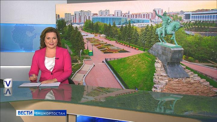 Башкортостан с размахом отметил День республики и День города Уфы