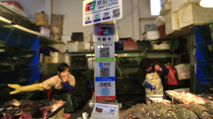 """Китайцам начали раздавать """"цифровые юани"""""""