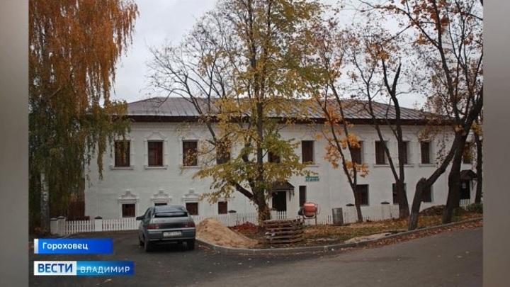 Древние палаты XVII века выставлены на продажу в Гороховце