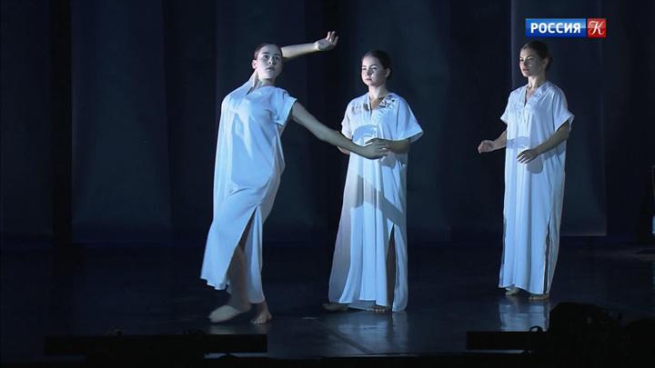 В Москве открылся фестиваль современной хореографии Context