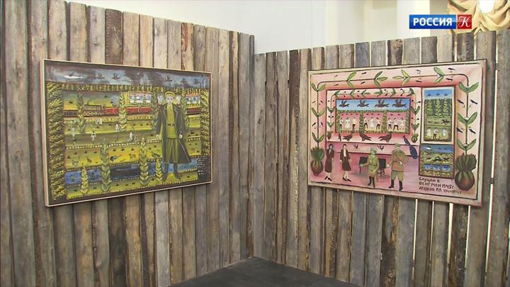 Музей современного искусства представляет выставку работ Павла Леонова