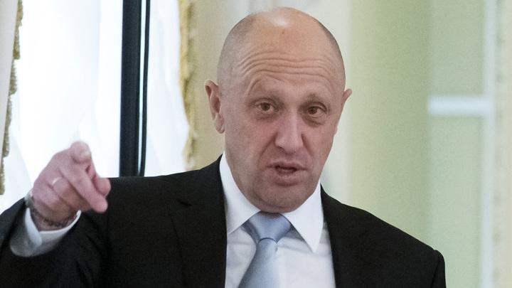 """""""Конкорд"""" Пригожина отреагировал на объявление ФБР"""