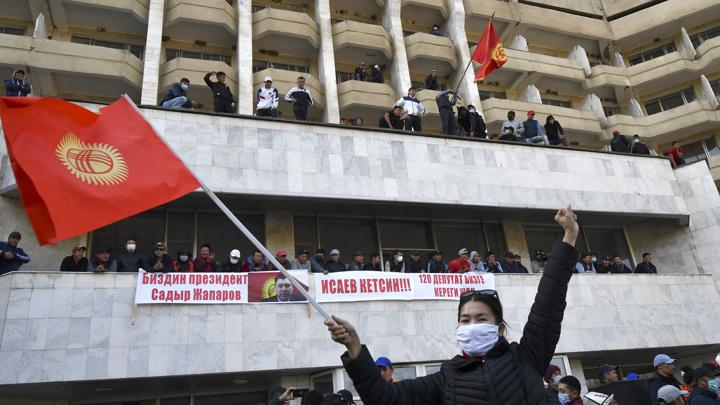 Стала известна дата выборов нового президента Киргизии