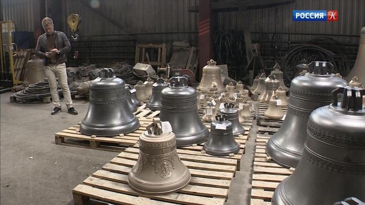 Отлитые в Воронеже колокола для Спасской башни Кремля отправили в Москву