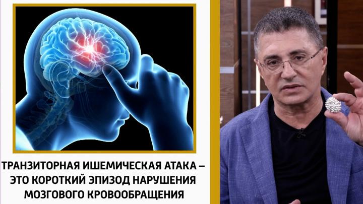 Доктор Мясников рассказал о факторах, которые повышают риск развития инсульта
