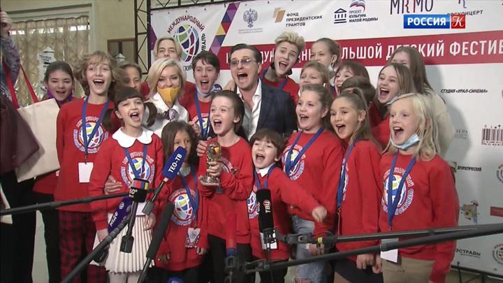 В Москве открылся Международный Большой детский фестиваль