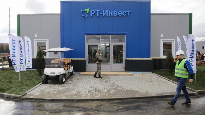 1000 бутылок и 200 банок – итоги первой недели акции «РТ-Инвест» в Правительстве Московской области