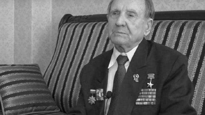 Ушел из жизни Герой Советского Союза Владимир Чудайкин