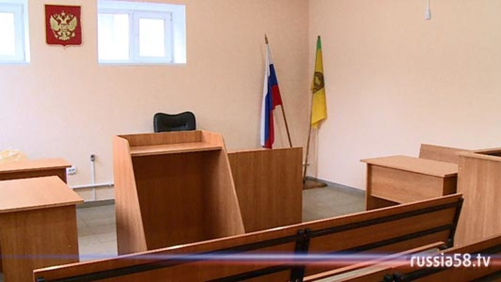 В Пензе осудили мужчину за призыв к экстремистской деятельности